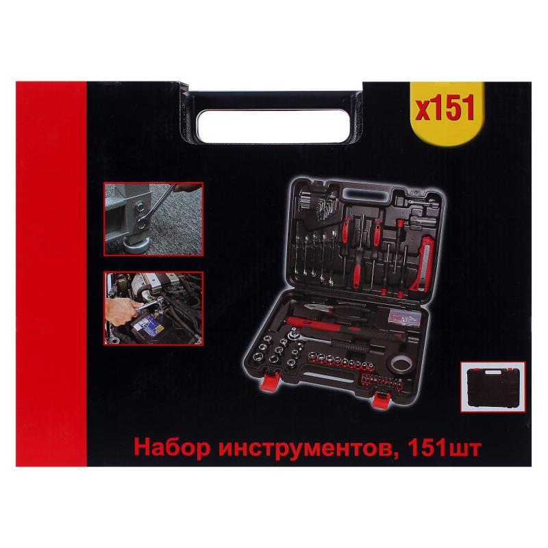 Набор инструмента, 151 предмет
