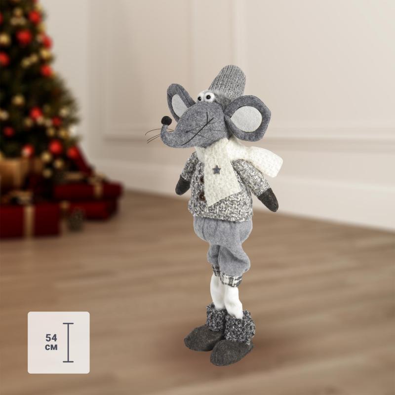 Фигурка «Мышонок серый» 54 см