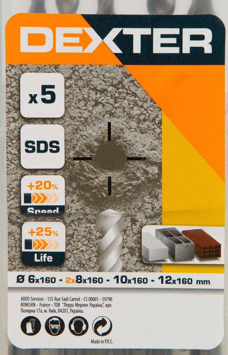 Набор буров по бетону SDS-plus Dexter FD-SET11, 6-12 мм, 5 шт.
