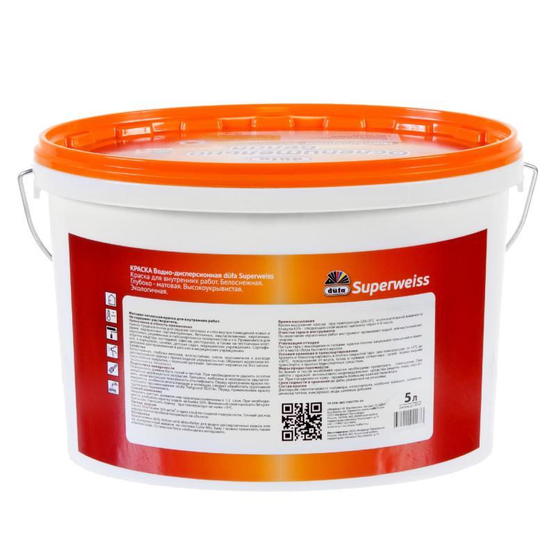 Краска водно-дисперсионная Superweiss Mix 5 л база 1