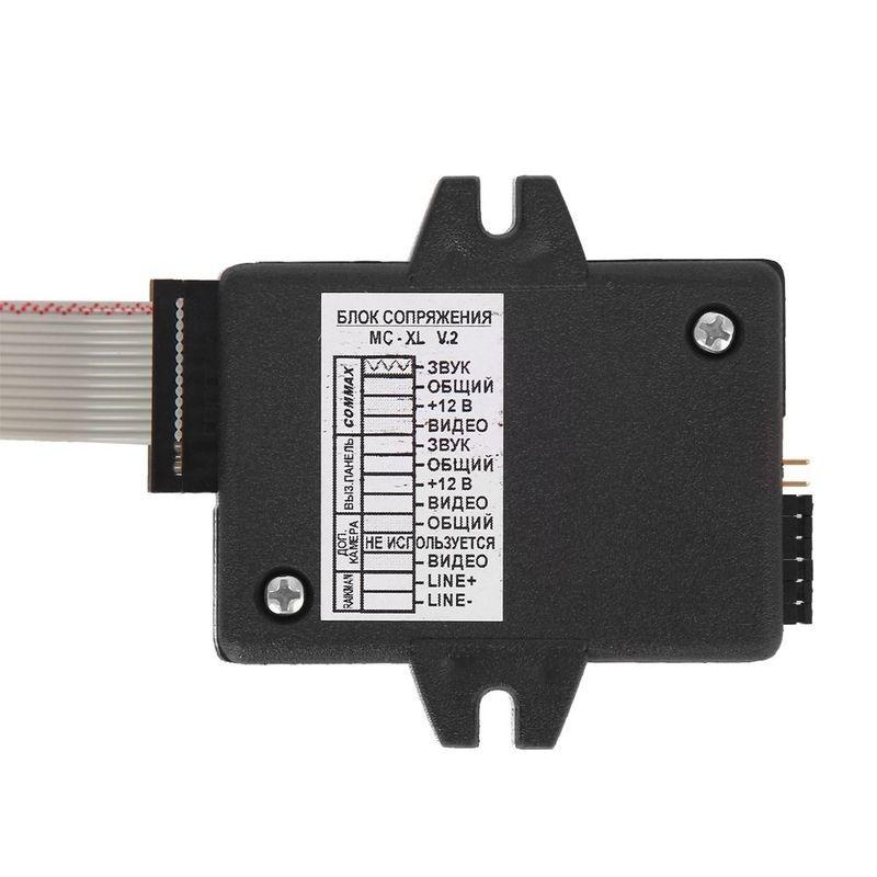 Модуль сопряжения MC-XL, цифровой, 70х70х15 мм, пластик