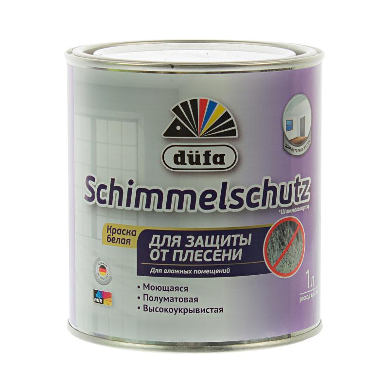 Краска водно-дисперсионная Dufa Schimmelschutzfarbe 1 л