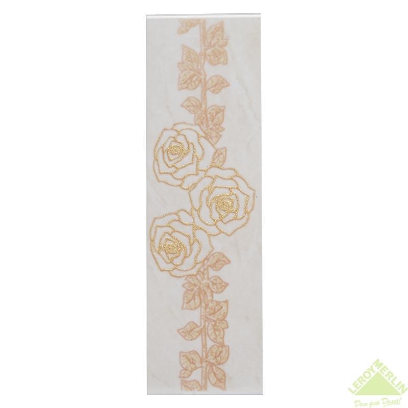 Бордюр Золотая роза, цвет бежевый, 6x20 см