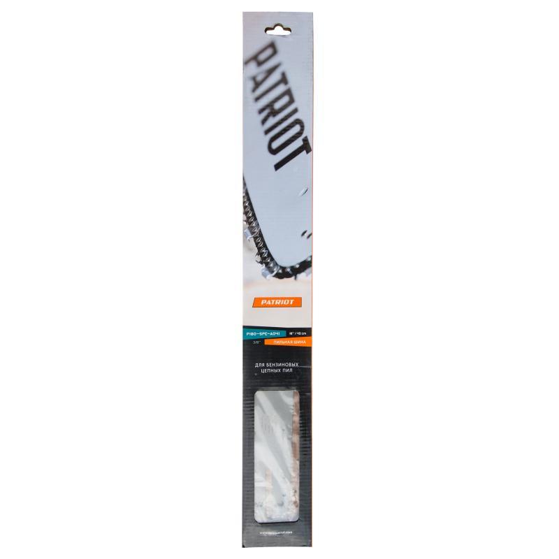 Шина Patriot 18 дюймов с пазом 1.3 мм и шагом цепи 3/8 дюйма