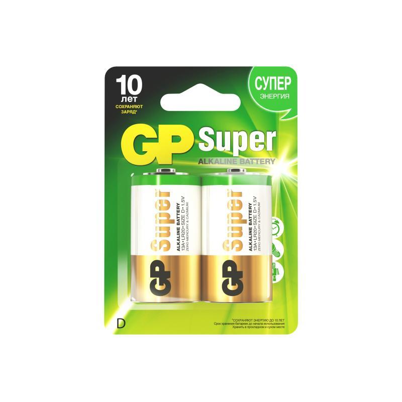 Батарейка алкалиновая GP 13A D, 2 шт.