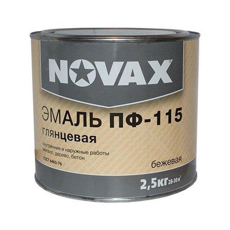 Эмаль Novax ПФ-115 2.5 кг цвет бежевый