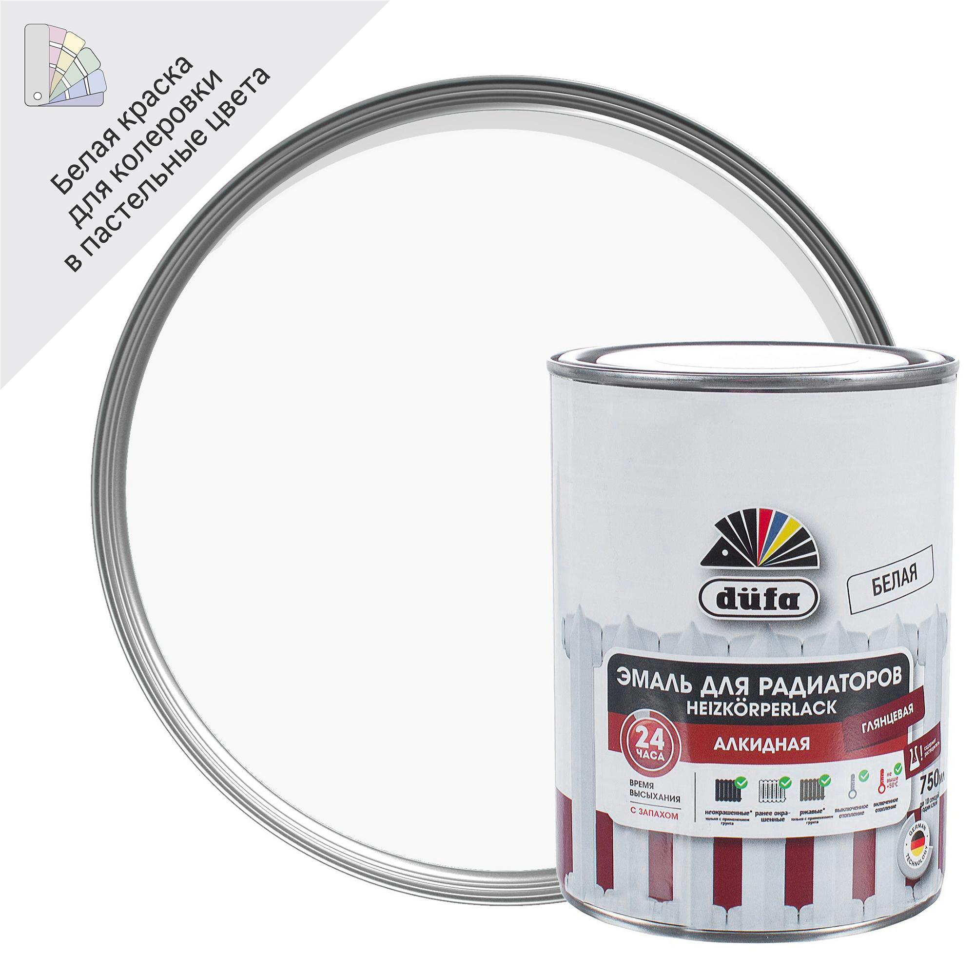 Функционалды қоспалы ертікіші бар алкидті шайыр негізіндегі эмаль: Dufa Heizkorperlack радиаторларға арналған эмаль, ақ түсті, 0,75 л