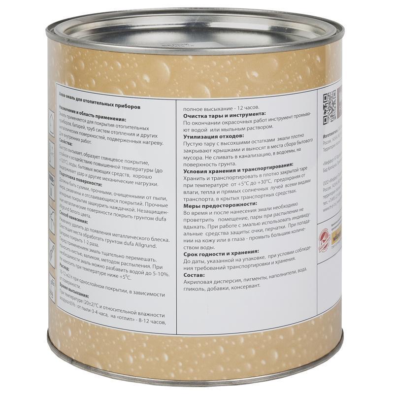 Эмаль для радиаторов Dufa Aqua-Heizkorperlack цвет белый 2.5 л