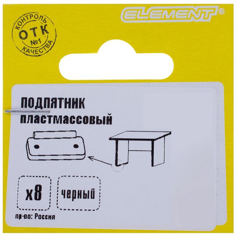 Подпятник прямоугольный 18х35 см, пластик, цвет чёрный, 8 шт.