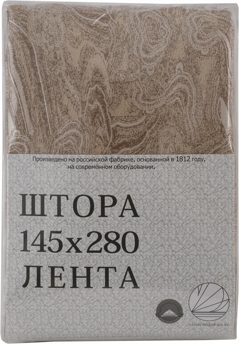 Штора на ленте «Малахит» 145х280 см цвет светло-бежевый