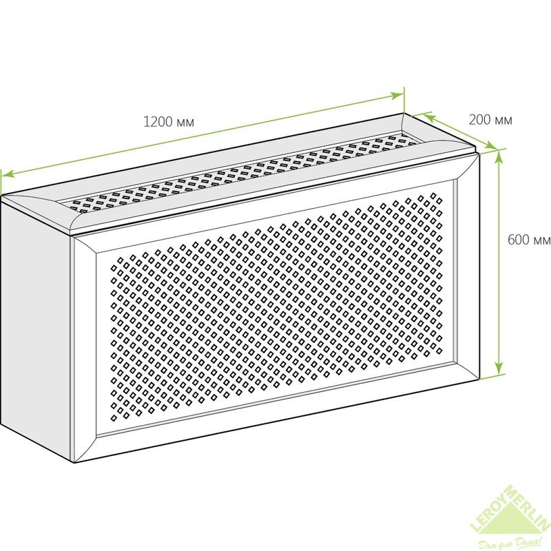 Короб декоративный для радиатора Дамаско 60х120 см цвет венге