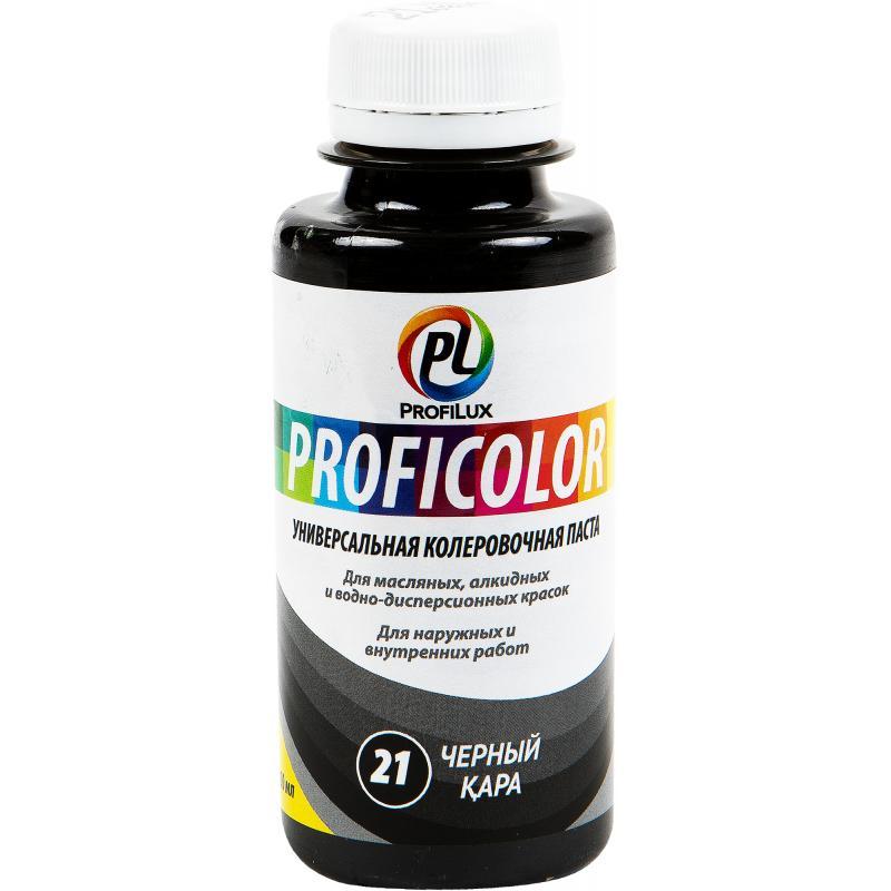 Профилюкс Profilux Proficolor №21 100 гр цвет чёрный