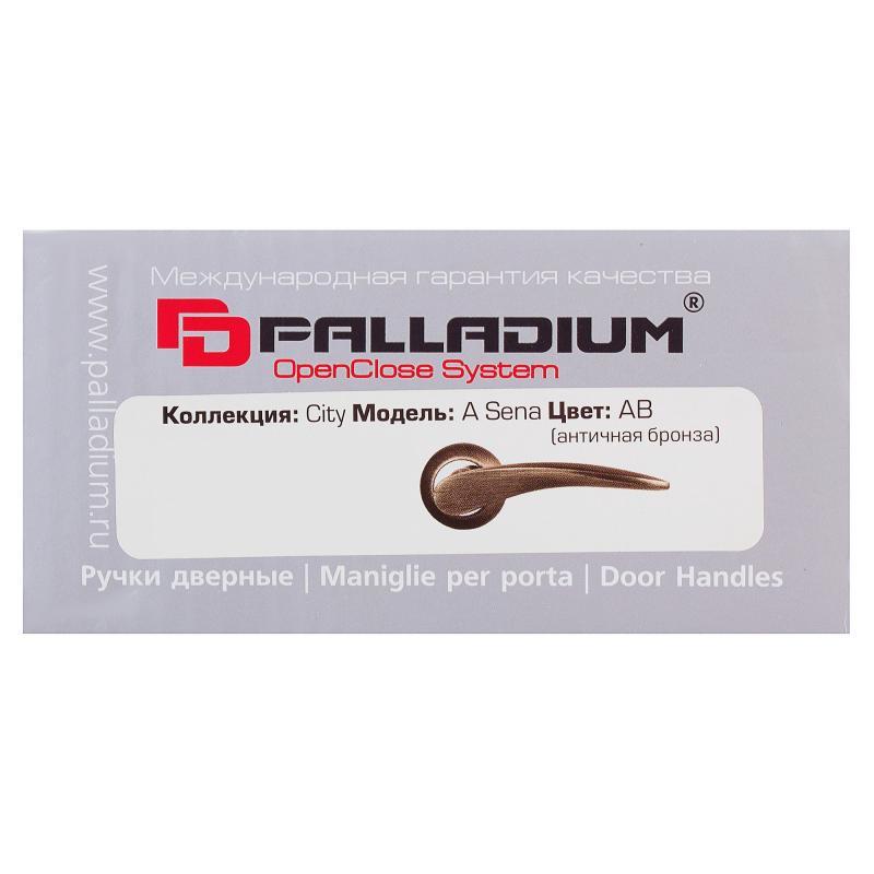 Ручки дверные на розетке Palladium A Sena, алюминий, цвет бронза
