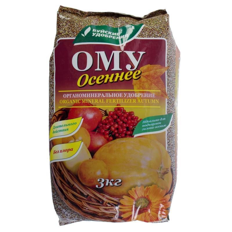 Удобрение «Осеннее» ОМУ 3 кг