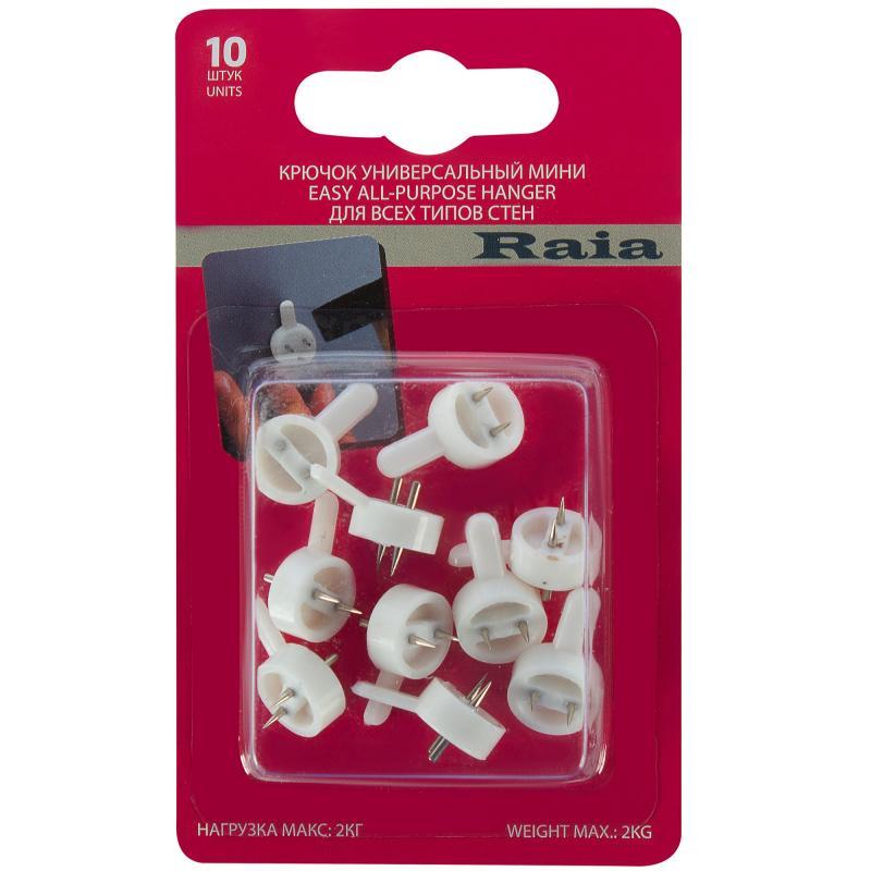 Крючок для багета Arregui «Мини» универсальный, пластик, 10 шт.