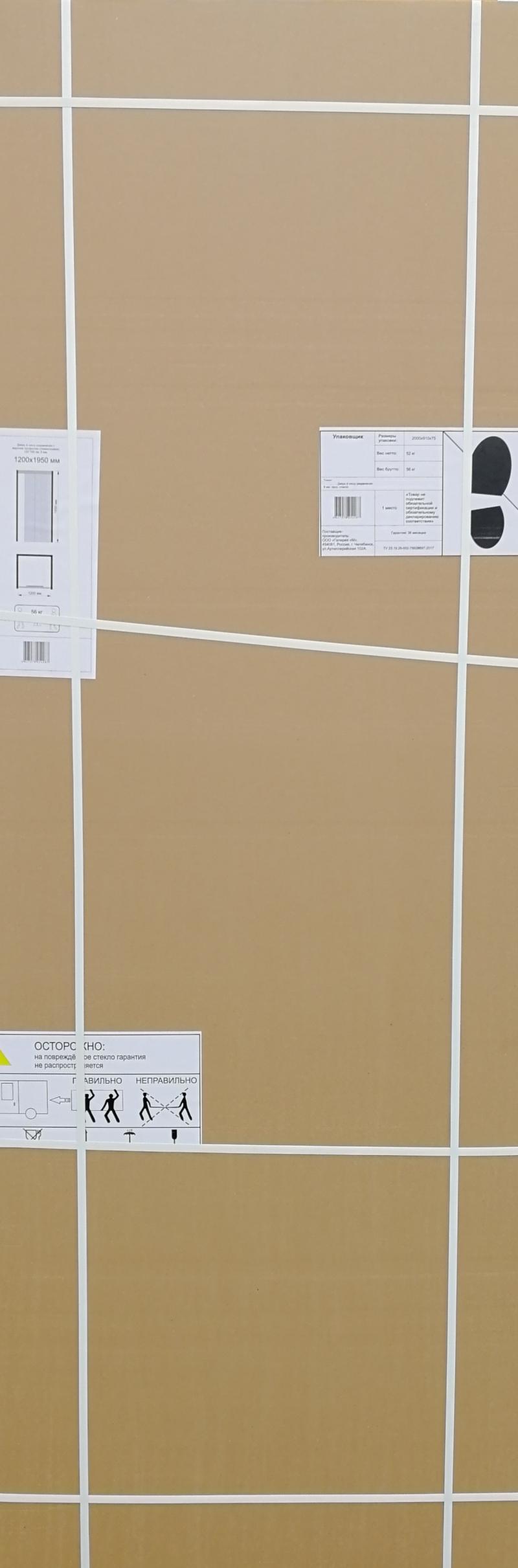 Панель боковая для моделей «Классик», «Комфорт», диапазон регулировки ширины 80-90 см, высота 195 см