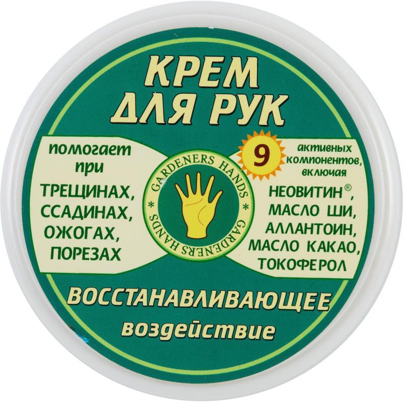 Крем для рук Gardeners Hands «Восстанавливающее воздействие»
