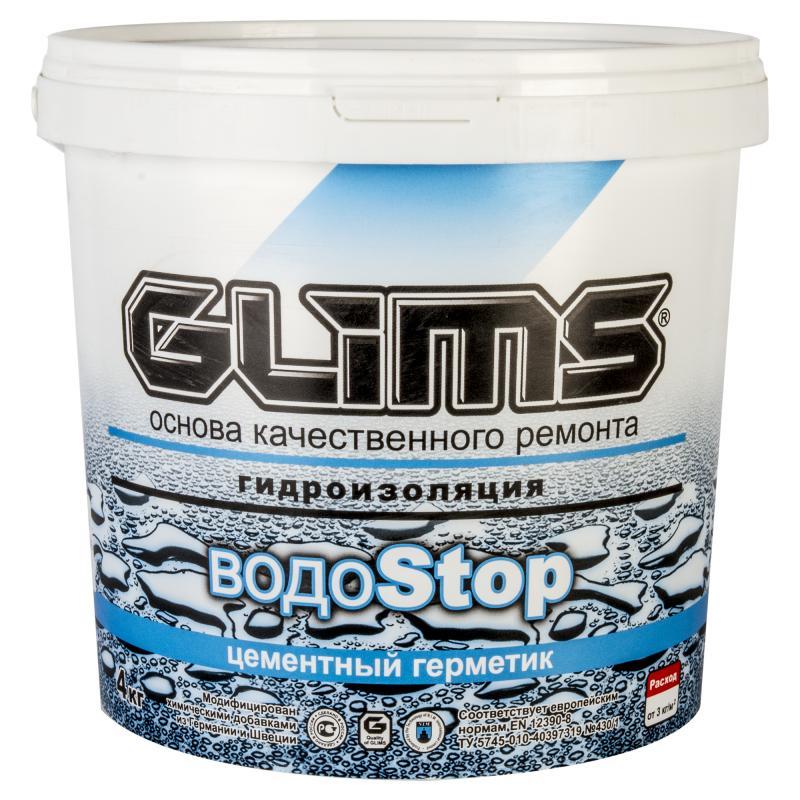Гидроизоляция цементная Glims ВодоStop, 4 кг