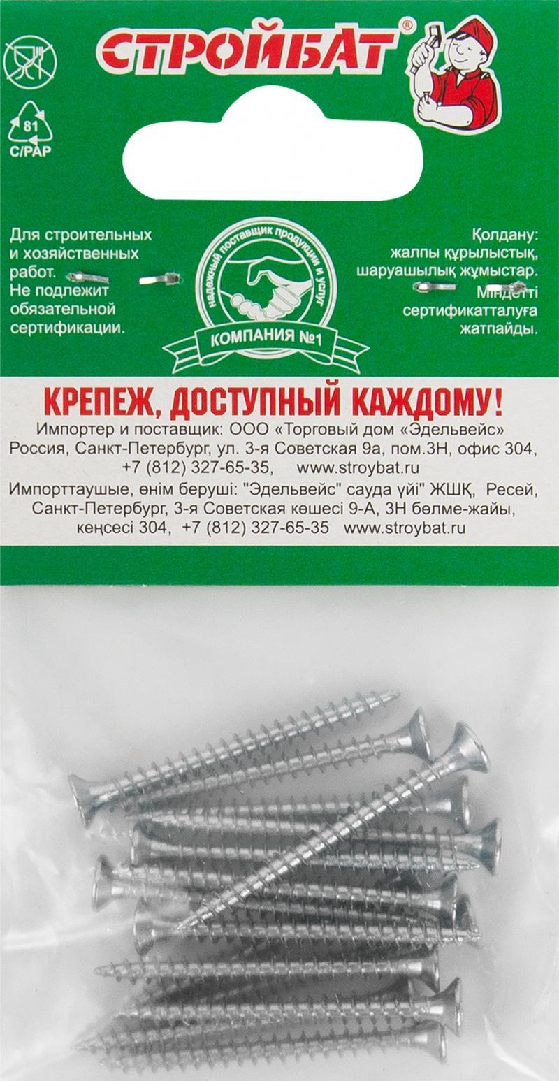 Саморезы универсальные, оцинкованные, 3.5Х40, упаковка 15 шт.