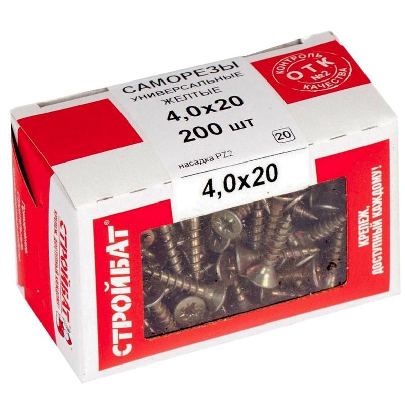 Саморезы универсальные, желтый цинк, 4Х20, упаковка 200 шт.
