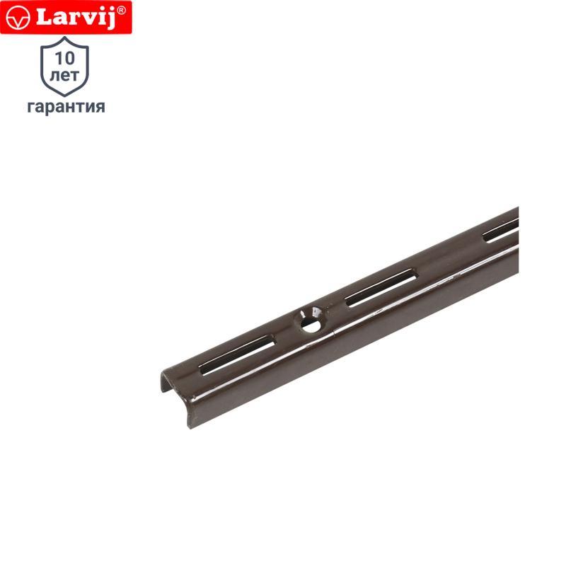Направляющая однорядная 150 см 55 кг/20 см цвет коричневый