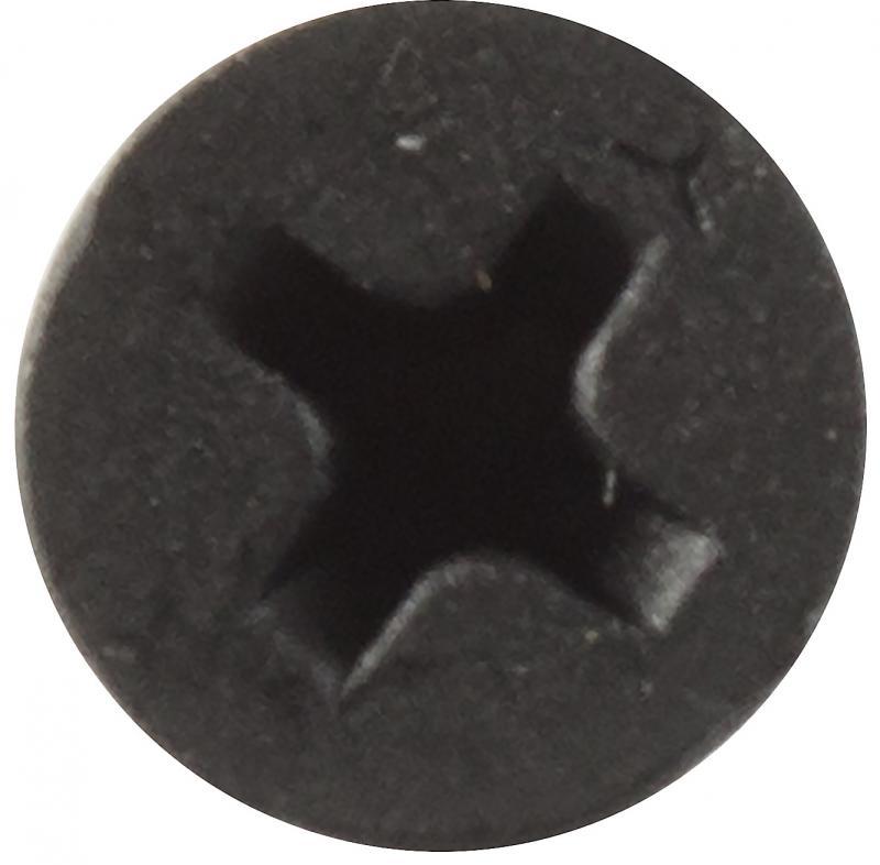 Саморезы гипсокартон-металл 4.2х75 мм 200 шт.