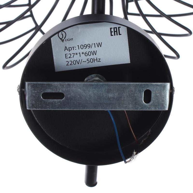 Светильник настенный «Gala» 1099, 1хE27х60 Вт, цвет чёрный