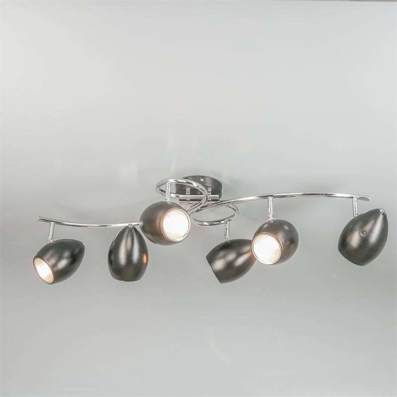 Люстра потолочная «Klumi» 1269/6C, 5хE14х40 Вт, цвет чёрный