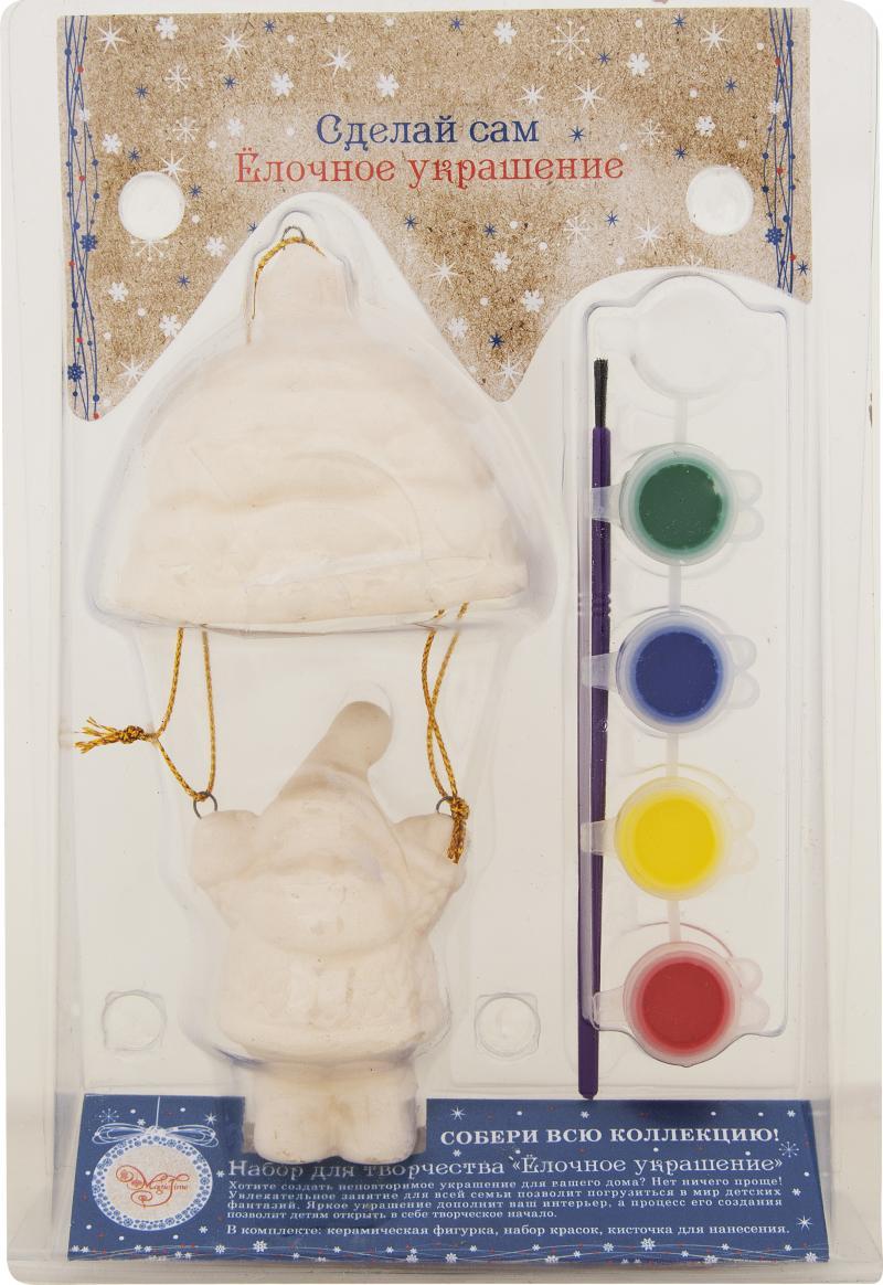 Набор для детского творчества «Дед Мороз с парашютом»