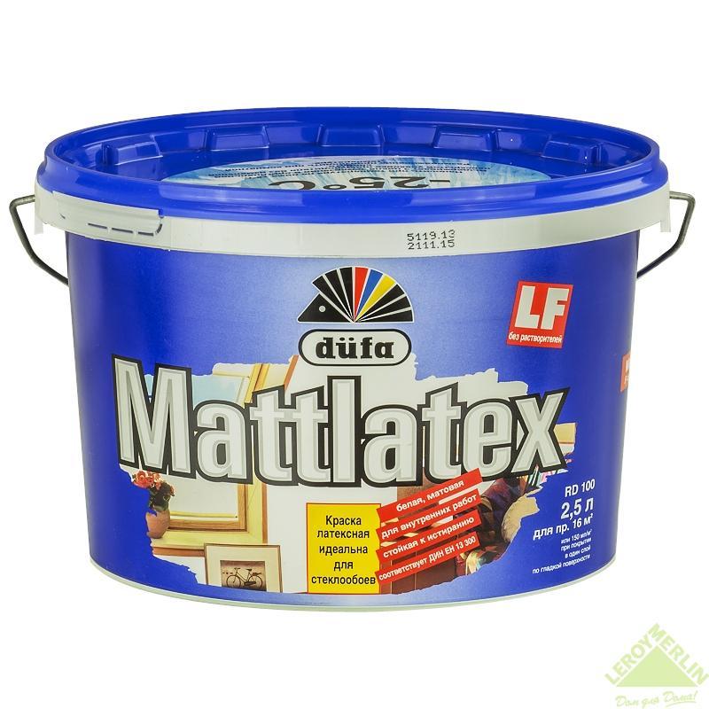 Краска для стен и потолков Dufa Mattlatex 2.5 л цвет белый