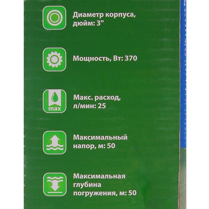 Насос садовый скважинный SVI 25/50Ю, высота подъема 50 м,  кабель 15м, 1500 л/час